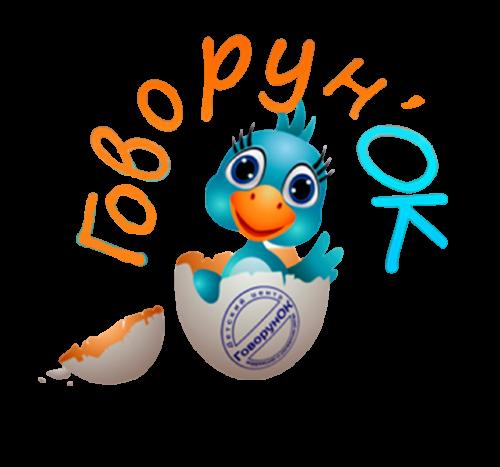 Лого_Говорунок-removebg-preview
