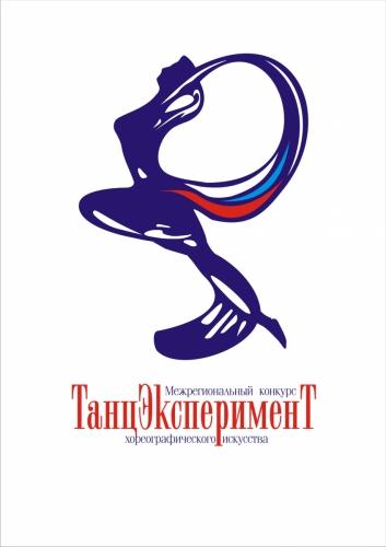 лого Танцэксперимент синий