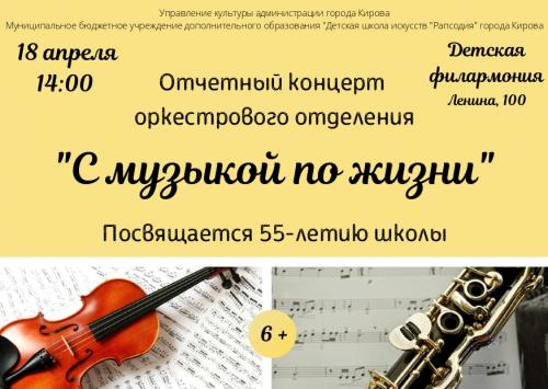 Muzyka_na_vse_vremena__2_page-0001