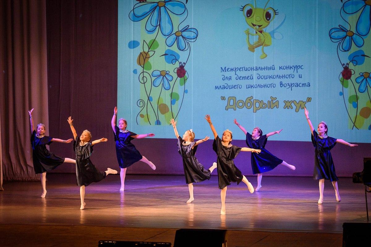 Добрый жук киров конкурс 2017