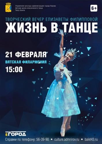 Аф_Филиппова