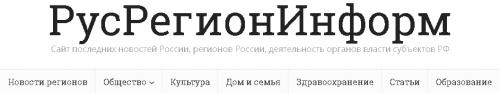 русинформ